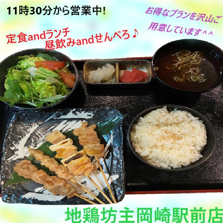 テイクアウト・ランチ開催!11:30〜