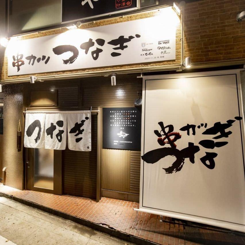 金沢駅近くで深夜1時まで営業