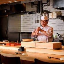熟練の職人技で仕立てる鮮魚の握り鮨
