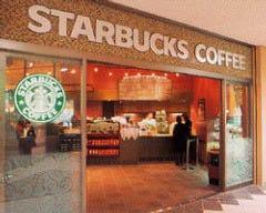 スターバックス コーヒー 品川インターシティ店