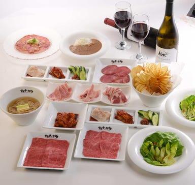焼肉バル ケセラ・セナラ さいたま新都心店 コースの画像