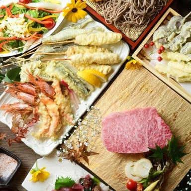 天ぷらと蕎麦 個室居酒屋 天場(TENBA)錦本店 コースの画像