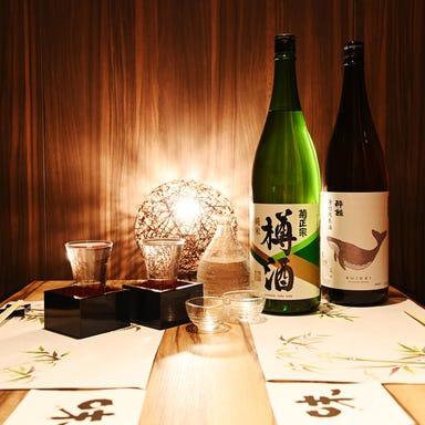 天ぷらと蕎麦 個室居酒屋 天場(TENBA)錦本店 こだわりの画像