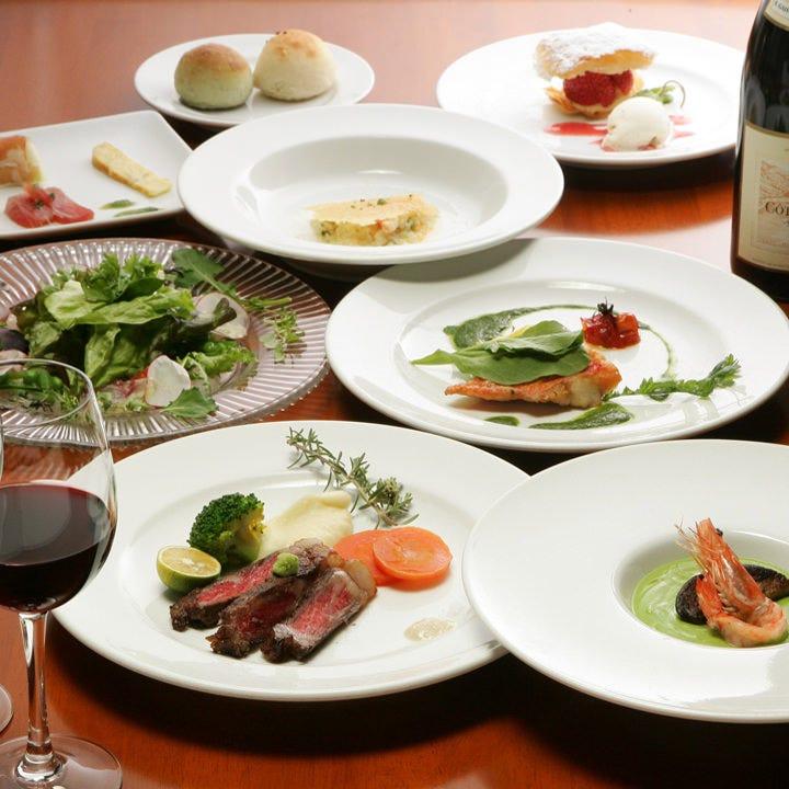 贅沢なひと時に最適なディナーコースは3,300円~ご用意
