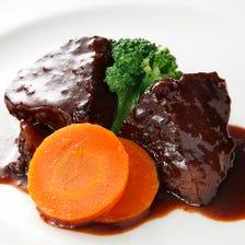 国産牛ほほ肉の赤ワイン煮込み