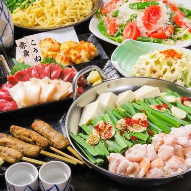 博多もつ鍋×海鮮居酒屋 武勇 ‐buyuu‐ 池袋店 こだわりの画像
