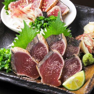 博多もつ鍋×海鮮居酒屋 武勇 ‐buyuu‐ 池袋店 メニューの画像
