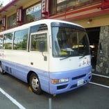 送迎バスもございます。 詳しくは店舗にお問い合わせ下さい