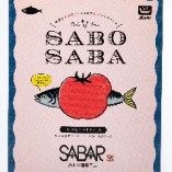 【テイクアウト商品】~SABO SABA サバとトマトのソース~