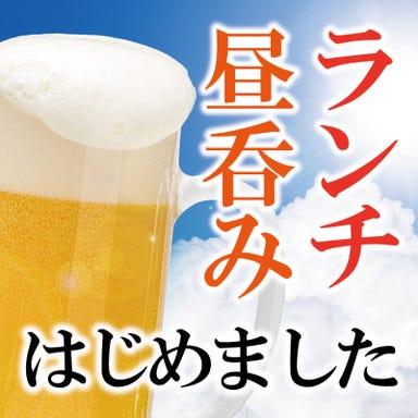 地鶏と焼き鳥 個室居酒屋 鳥心‐TORISHIN‐札幌駅前店 こだわりの画像