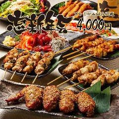 地鶏と焼き鳥 個室居酒屋 鳥心‐TORISHIN‐札幌駅前店