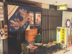 銀座IN沖縄