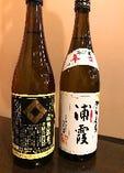 日本酒(冷酒/熱燗)