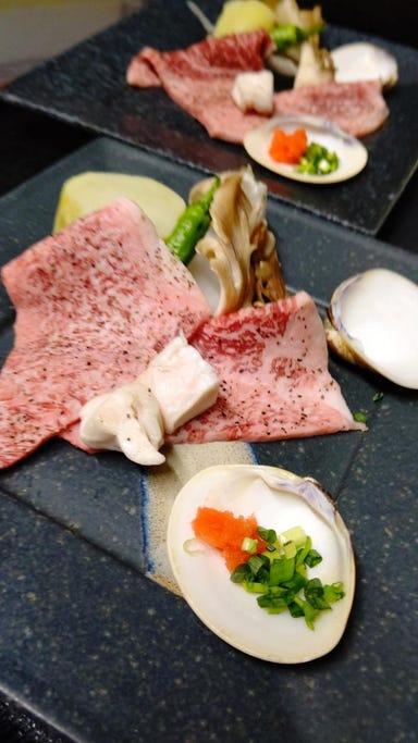 活魚・日本料理 ブラッスリー吟醸  コースの画像