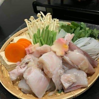 活魚・日本料理 ブラッスリー吟醸  メニューの画像