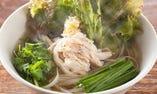 【定番】鶏のフォー