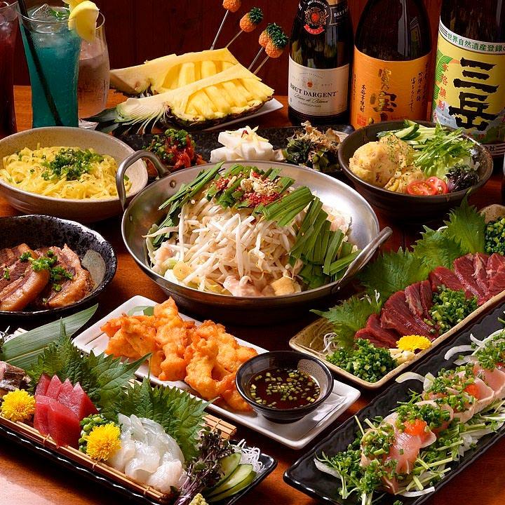 本格九州料理を味わえる飲み放題付コース!お仲間とワイワイ宴会