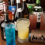 ◆飲み放題メニュー《120分制(L.O.15分前)》