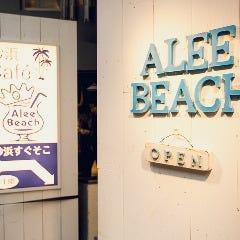 カフェ&バル アリービーチ 渋谷