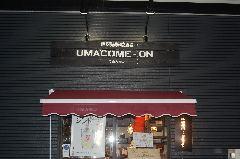 Umacomeon