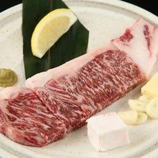 【相州牛】サーロインステーキ
