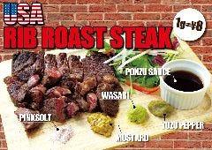 USA RIB ROAST STEAK-リブロース ステーキ- 【1g=¥8】