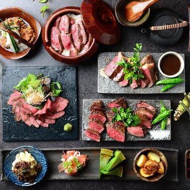 創作天ぷらと肉和食 石山NIKUKAPPOU コースの画像