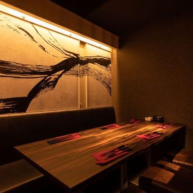 創作天ぷらと肉和食 石山NIKUKAPPOU 店内の画像