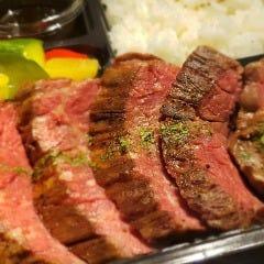 「牛ハラミ」ステーキ定食