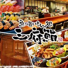 三府鮨 阪急茨木店