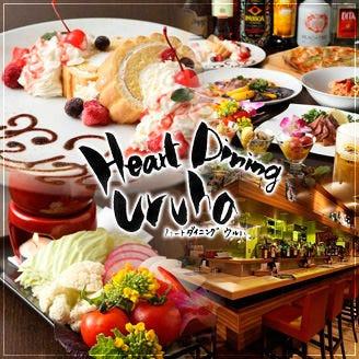 Heart Dining uruha