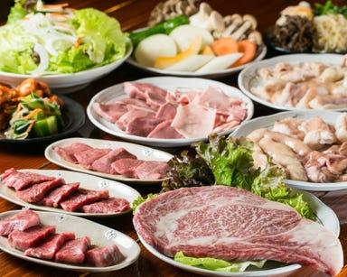 肉三昧 石川竜乃介  コースの画像