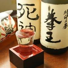 日本酒が驚きの390円~!!