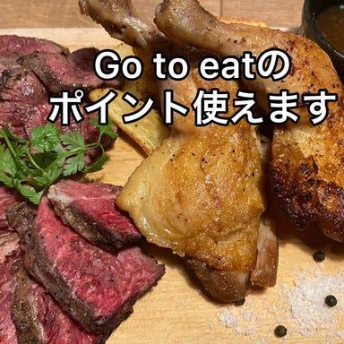 熟成肉バル アンジョウウッシーナ  店内の画像