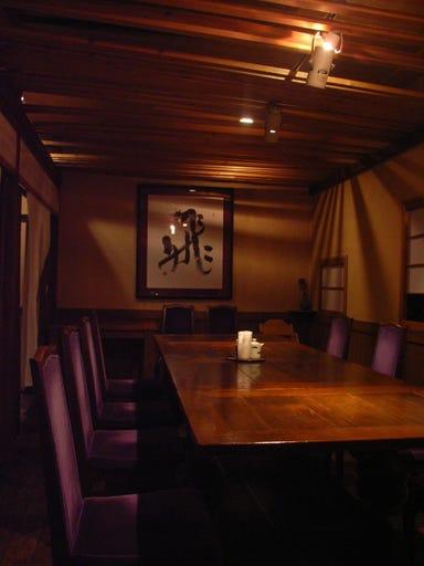 和食ビストロ 橙橙  店内の画像