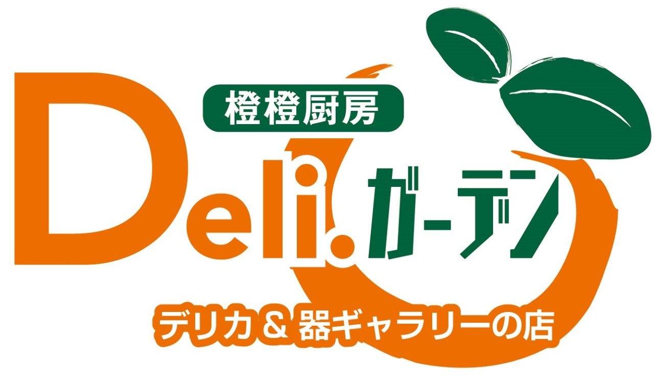 各種お弁当、テイクアウト商品販売中!!