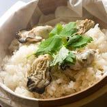 牡蠣と帆立貝柱の蒸しご飯 1,026円(税込)