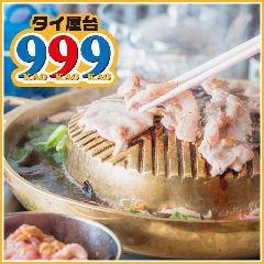 タイ屋台 999(カオカオカオ) 梅田店