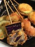 野菜の串揚げランチ