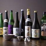 【日本酒】 季節限定のお酒や隠し酒のご用意もございます◎