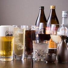【コース限定】1.5時間飲み放題コース|宴会・飲み会