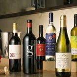 ワインは品種や格付けではなく、好みやシチュエーション、料理のタイプに合わせてチョイス。