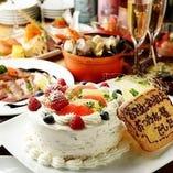 記念日にはコースとご一緒にケーキでサプライズ♪嬉しい演出も◎