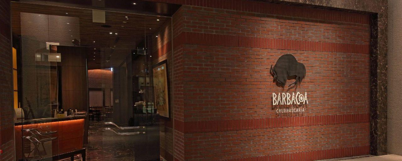 バルバッコア 梅田店