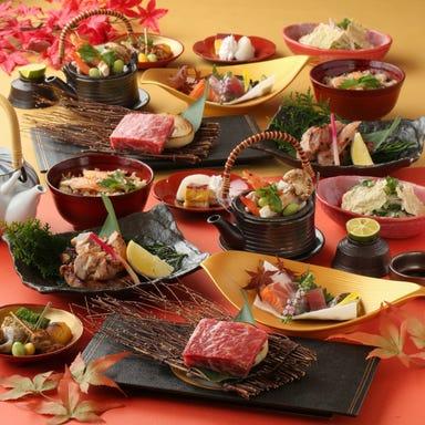 京風もんと熟成肉 文蔵 心斎橋店 コースの画像