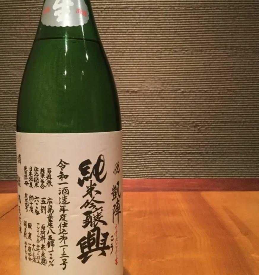 奥深き日本酒と中国料理のペアリング
