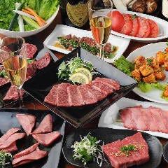 卸)新宿食肉センター極 千間台店 和