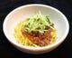 駒沢風ジャジャ麺