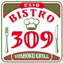 BISTRO309 モラージュ菖蒲店