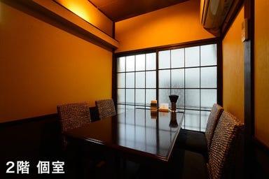 一軒家居酒屋 横浜骨付き鶏 まる金  店内の画像